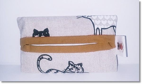 Taschentüchertasche in Katzenmotive mit Hellbraun
